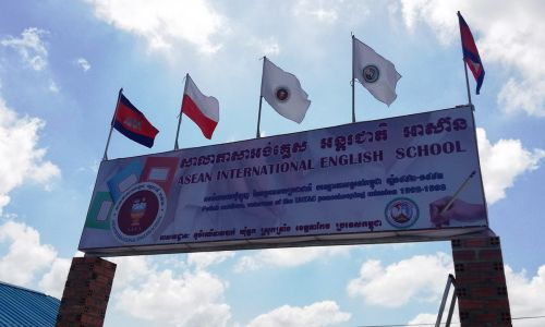 (fot. Cambodjana)