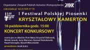 1-festiwal-polskiej-piosenki-krysztalowy-kamerton-2021