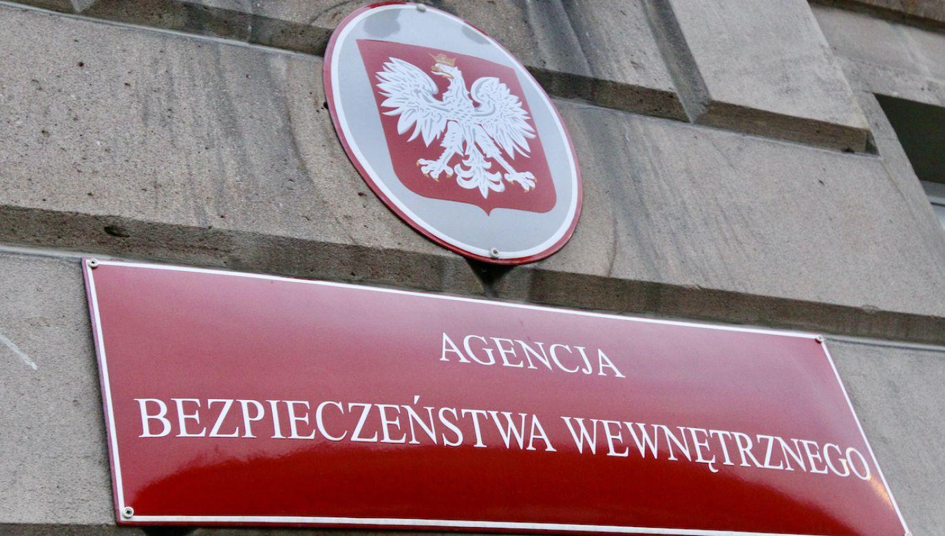 Zatrzymań dokonano w woj. świętokrzyskim (fot. arch.PAP)