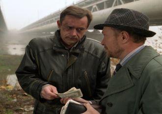 """Extradition"" by Wojciech Wójcik now available in 4K!"