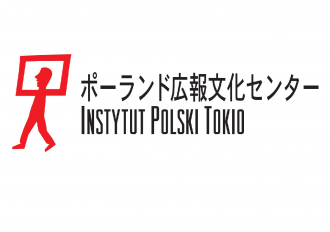 """""""Two Crowns"""" directed by Michał Kondrat to be screened in Japan!"""